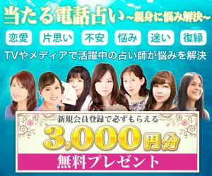 300-250_01
